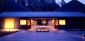 一目惚れ必須 本当は教えたくない絵になる国内ホテル10選 Retrip 温泉 宿泊 旅行参考イメージまとめ 旅行 おすすめ