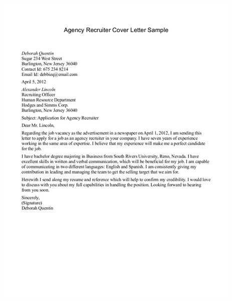 Letter To Recruiter | template