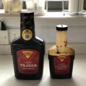 余った保冷剤どうしてる 捨ててはもったいない かわいい消臭剤がすぐできる 暮らしの音 Kurashi Note 2020 鶏の照り焼き グルメ 料理の鉄人