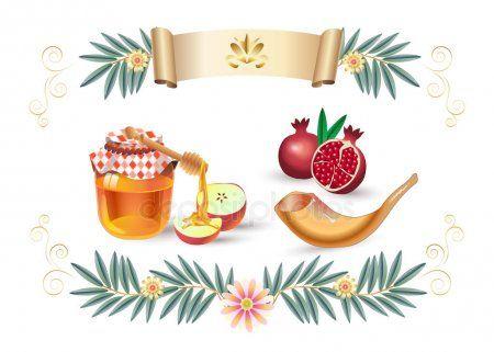 Greeting Card For Rosh Hashanah Text Shana Tova Happy New Year