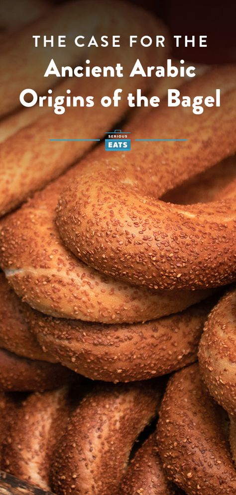 Ka'ak, and the Case for the Ancient Arabic Origins of the Bagel