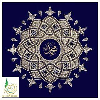 ارهاصات النبوة Islamic Calligraphy Calligraphy Art Islamic Caligraphy