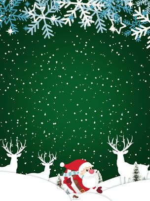 Christmas Snow Theme Background-Flying Snowflakes and Galloping Elk Photography Background Christmas Photo Props Christmas Baby Shower Photography