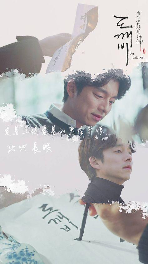 1134 best #Korean Drama images on Pinterest | Korean dramas, Drama korea  and Goblin kdrama quotes