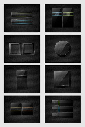 Vector Black Glass Texture Border Png Images Ai Free Download Pikbest Glass Texture Black Glass Texture