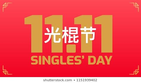 Singles Day Sale Holiday Banner November 11 Chinese Shopping Day