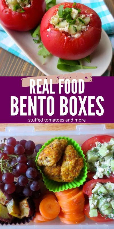Real Food Bento Box Stuffed Tomatoes And Roasted Sweet Potatoes In 2020 Real Food Recipes Roasted Sweet Potatoes Easy Lunch Recipes