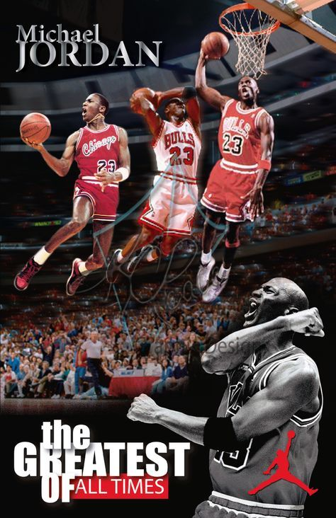 Mjordan Con Imagene Jugadore De Baloncesto Imagen Foto Essay On Michael Jordan