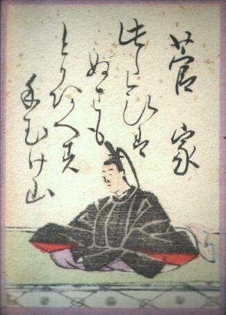 24 このたびは ぬさもとりあへず 手向山 もみぢのにしき 神のまにまに このたびは ぬさもとりあへず たむけやま もみぢのにしき かみのまにまに Konotabiwa Nuramotoriaezu Tamukeyama Momijinohishiki Kaminomanimani 菅家 ぬさ 中納言 まにまに