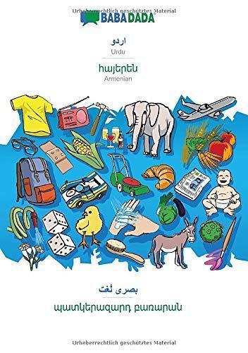 BABADADA, Urdu (in arabic script) - Armenian (in armenian script), visual dictionary (in arabic script) - visual dictionary (in armenian script): Urdu
