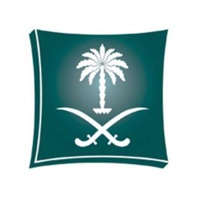 وزارة التجارة والاستثمار Atari Logo Gaming Logos