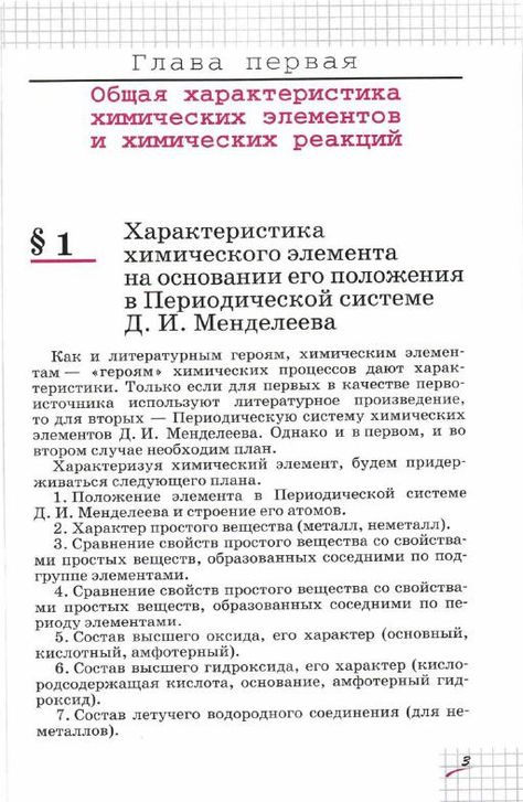 Оздоровительная физическая культура: учебник для студентов а.г фурманов