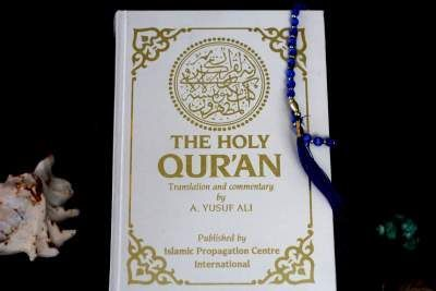 New Muslim Asks Can I Say The Prayer In English About Islam English Prayer Eid Ul Fitr Happy Eid Mubarak Wishes