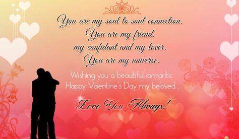 happy valentine day message | VALENTINES DAY | Pinterest
