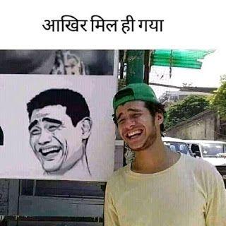 100 Funny Jokes Hindi Very Funny Jokes Unlimited Funny Hindi Jokes Pics Baba Ki Nagri Jokes Pics Crazy Funny Memes Funny Jokes
