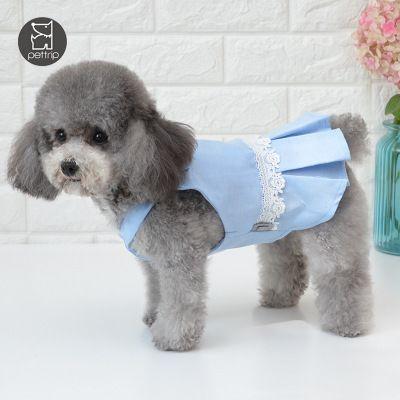 Dog Clothes Pet Clothes Summer Puppy Clothes Teddy Clothes Bomei