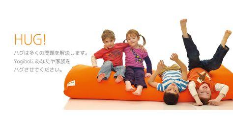 Yogibo ヨギボー 公式オンラインストア 画像あり ヨギボー フィット ビーズ