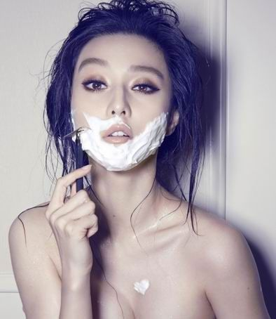 Asian Girl Shave