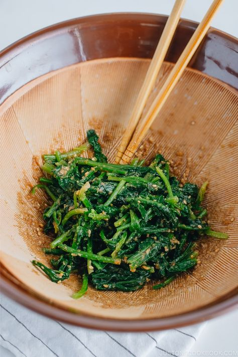 Make this sweet, nutty, and savory side dish, Spinach with Sesame Miso Sauce! So easy and delicious! This healthy but bright vegetable side dish goes well with everything you cook. #spinachrecipes #vegetablesidedishes #asianspinachsalad #healthyvegetablerecipes | Easy Japanese Recipes at JustOneCookcook.com