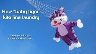 New Baby Tiger Kite Line Laundry New Baby Products Kite