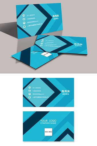 Simple And Stylish Geometric Refreshing Blue Health Care Business Card Pikbest Templates Blue Health Corporate Business Card Design Health Care