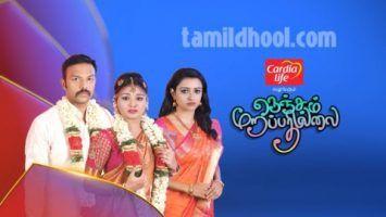 Vijay Tv Serial List