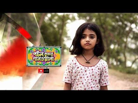 Download Velamma Episode 14 In Hindi