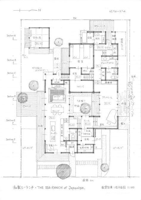 和製シーランチ 建築コンセプト 中庭のある家 間取り図 平面図