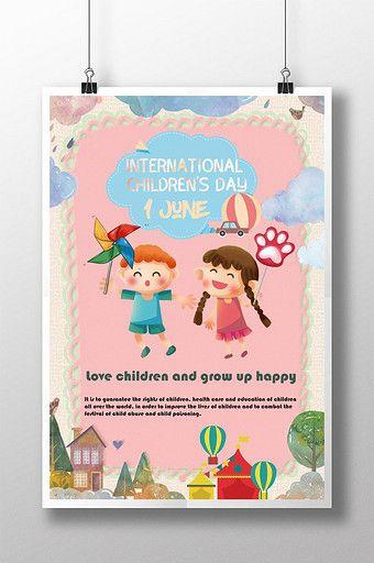 Cartoon Children S Day Invitation Poster Psd Free Download Pikbest