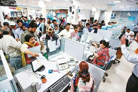 How Latest Merge of Major State-Run Banks Will Effect Customers?  Indian govt. announces merge of 10 Public Sector Banks into 4 to create a robust banking system with global reach... #GovernmentRunBanksMerge #NirmalaSitharaman #IndianBanks #TopStory