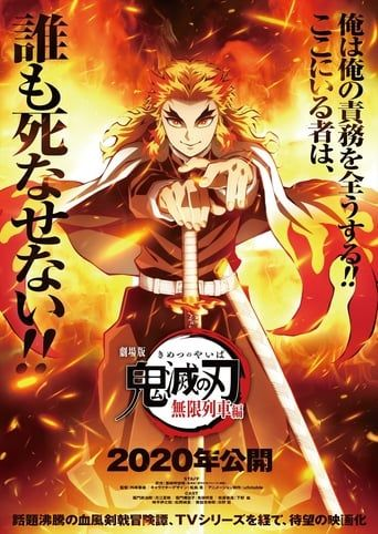 Telecharger Demon Slayer Kimetsu No Yaiba The Movie Mugen Train Streaming Vf 2020 Regarder Film Complet H Movies Free Movies Online Full Movies Online Free