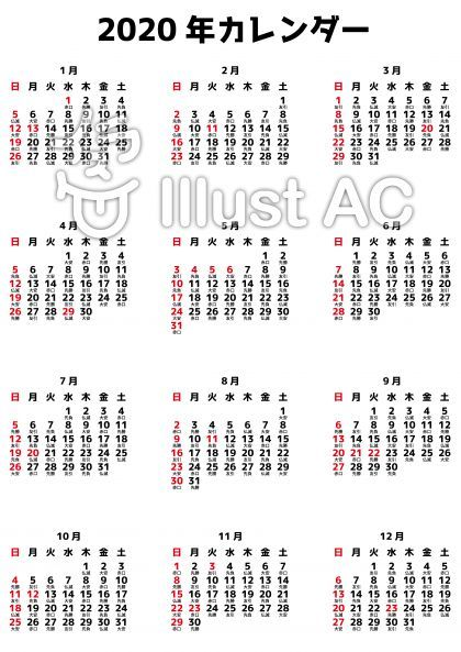 4 月 2020 曜日 カレンダー 六 中国語の曜日と日付
