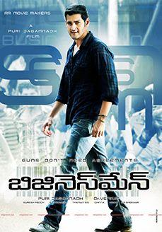 Businessman 2012 Telugu In Ultra Hd Einthusan With Images