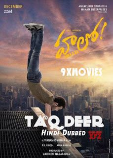south indian movies dubbed in hindi free download 300mb 2018