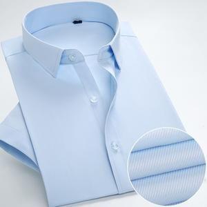 Men/'s New Blue Short Sleeve Regular Collar Business Work Shirt ALL SIZES