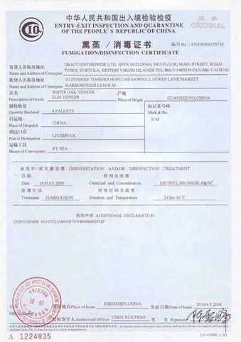 Form A Certificate Of OriginInspection Certification Certificate