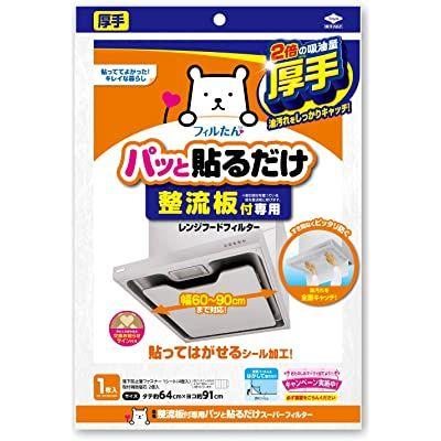 Amazon Co Jp Koyoi 防カビテープ のり残らず 繰り返し 防水 防油 防