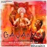 Gajanan Mp3 Songs Download In High Quality, Gajanan Mp3 Songs Download 320kbps Quality, Gajanan Mp3 Songs Download, Gajanan All Mp3 Songs Download, Gajanan Full Album Songs Download,Gajanan djmaza,Gajanan Webmusic,Gajanan songspk,Gajanan wapking,Gajanan waploft,Gajanan pagalworld