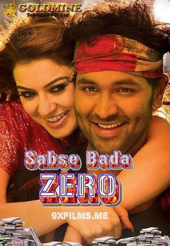 3gp Tera Intezaar Movie Free Download Marathi Movies