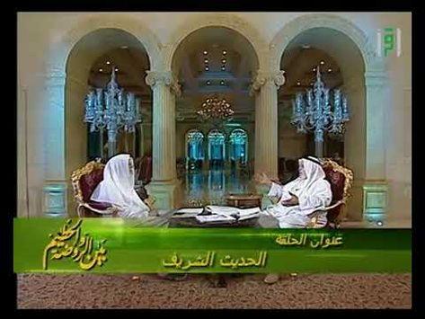 قال الرسول اله صلى الله عليه وسلم من كذب علي متعمدا فليتبؤا مقعده من النار Youtube