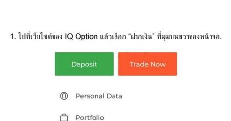 iq opció bináris opció