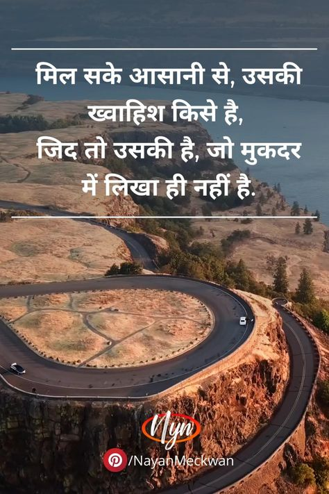 Hindi quotes on life inspirational one liner attitude so true words Status video