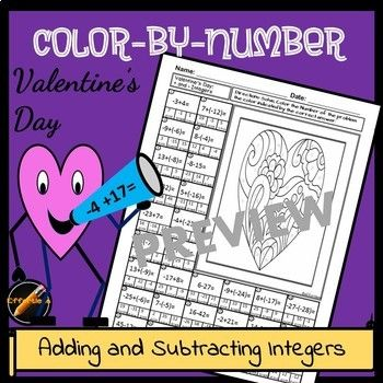 Practice Adding And Subtracting Integers On Valentine S Day With This Cute Color By Number Worksheet Solv Math Valentines Math Coloring Adding And Subtracting Subtracting integers coloring worksheet