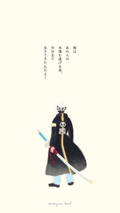 青春bot seisyunbotdesu twitter in 2021 one piece wallpaper iphone one piece anime anime wallpaper