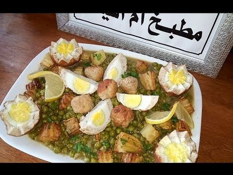 مطبخ أم أسيل كرات الدجاج بالبيض طبق صحي و لذييييذ Youtube Chicken Food Meat