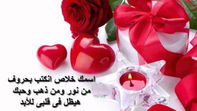 عبارات صباح الحب يا روحي خواطر رومانسية جميلة Day Rose Happy