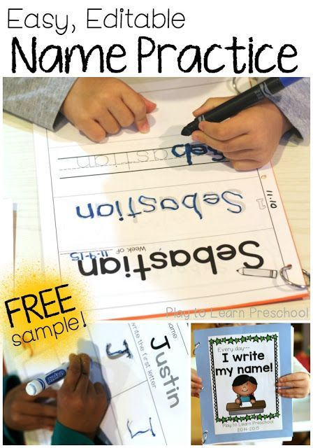Easy Name Practice - FREE editable worksheets for the entire class in just 1 click!