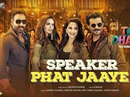 Total Dhamaal Song Speaker Phat Jaaye Anil Kapoor And Madhuri Dixit Steal The Glitz Away In This Party Number Songs Phat Dj Mix Songs