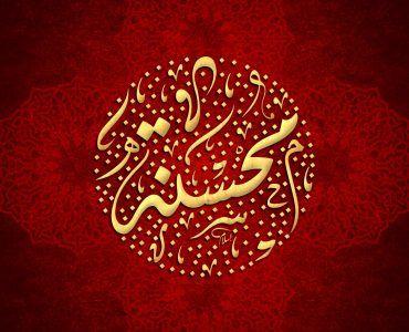 Salwa سلوى Names In Arabic Calligraphy Name 7013 Calligraphy Name Calligraphy Arabic