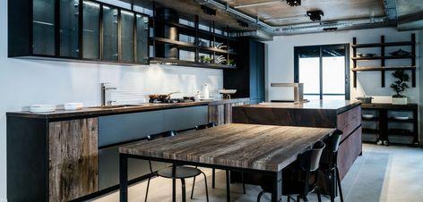 Cuisine Style Industriel Meuble Cette Photostement Decoration